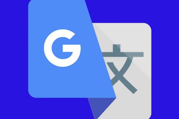 Google Översätt minskar könsförskjutningen