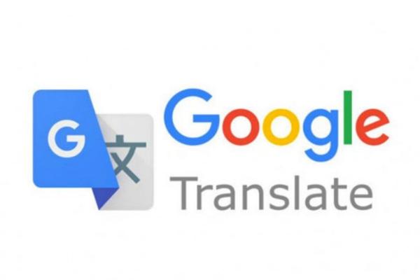 Senaste framstegen i Google Översätt